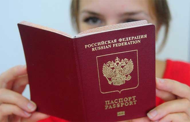 Как сделать российский паспорт ребенку 991
