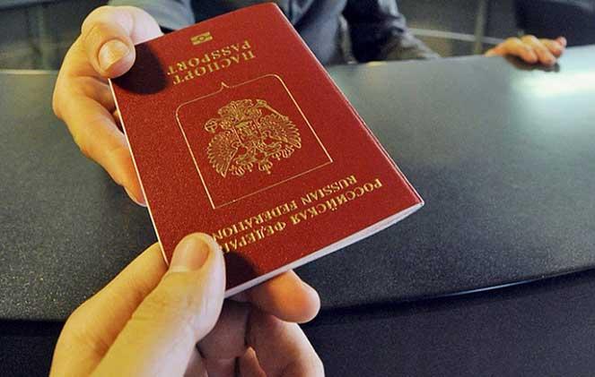 Где и как сделать загранпаспорт в балашихе 474