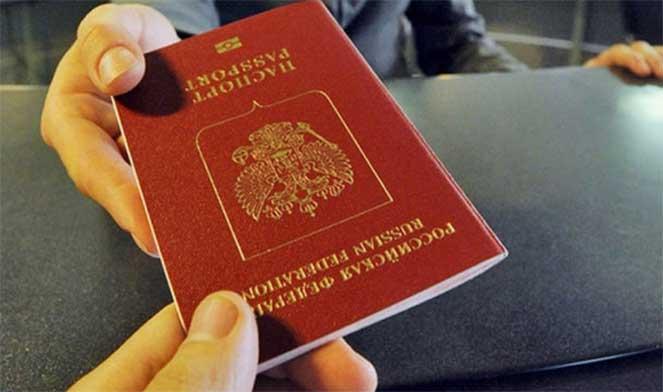 Как купить билет на поезд по России по загранпаспорту