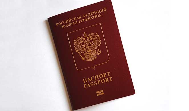 Как выглядит проверка паспорта на действительность в 2019 году