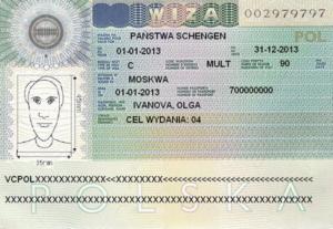 Внешний вид визы
