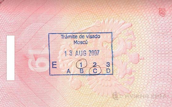 Картинки по запросу виза отказ 2018