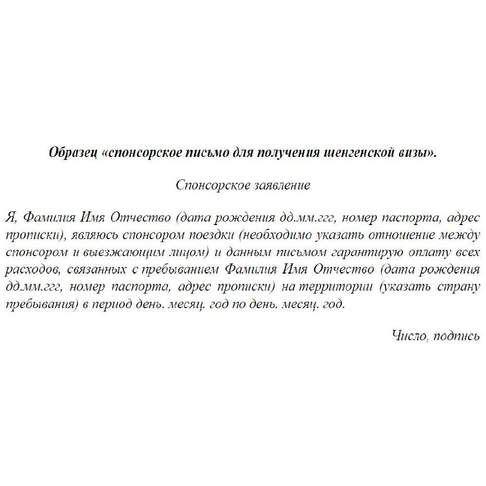документы для кредита в москве Боровицкая