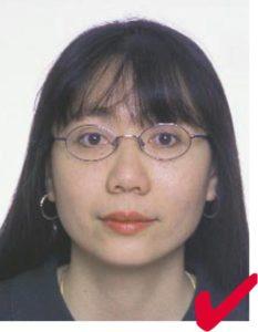 Женщина в очках
