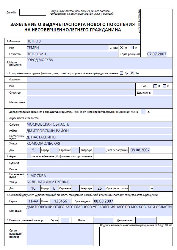 Как позвонить в страховую медицинскую компанию втб 24 спб