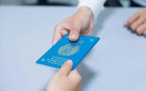 Поездка без визы
