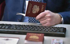 Паспорт для поездки заграницу