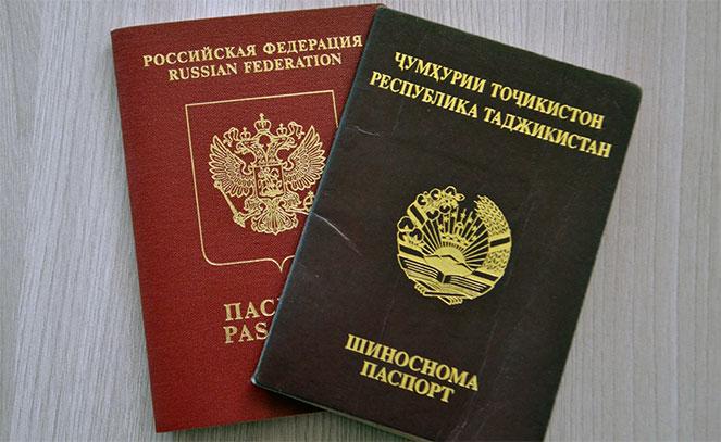 В чем особенности двойного гражданства России и Таджикистана