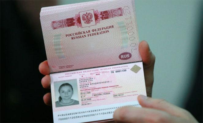 Как быстро и просто узнать номер загранпаспорта по фамилии онлайн в 2019 году