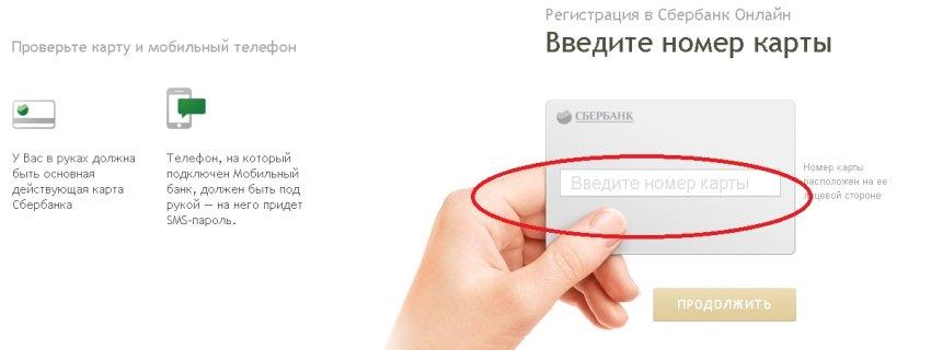 выписка из банка на английском языке сбербанк займы онлайн переводом контакт без проверки кредитной