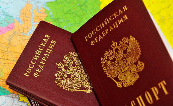 Чем отличается гражданство от подданство
