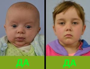 Правильное фото для ребенка