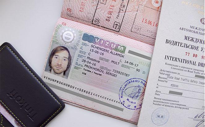 Путешествие с шенгенской визой