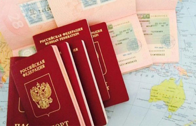 Утеря загранпаспорта (потерять) - в 2019 году, штраф, сколько стоит восстановление, Россия, за границей, что делать, сроки оформления, документы