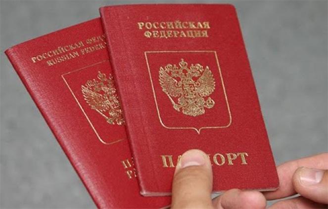 Два загранпаспорта