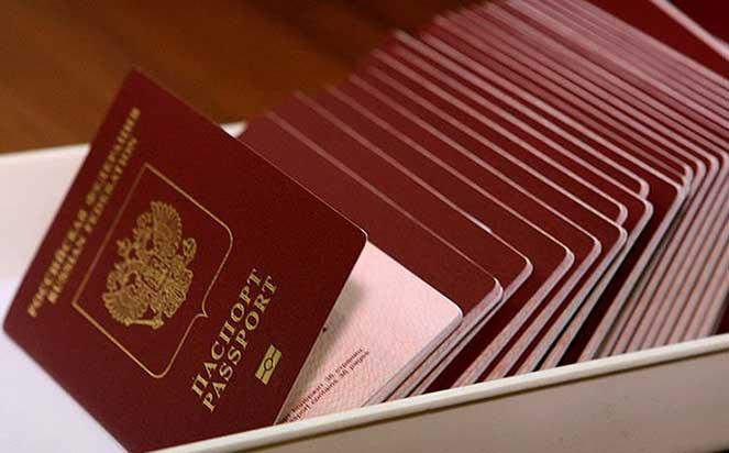 Документ для поездки за границу