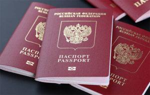 Получение нового загранпаспорта