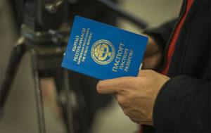 Паспорт Кыргызстана