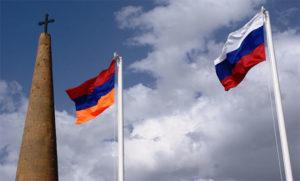 Россия и Армения