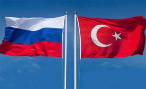 Флаг России и Турции