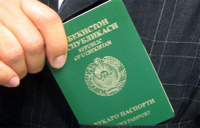 как заполнить отказ от гражданства Узбекистана