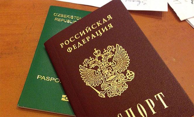 Как проходит выход из гражданства