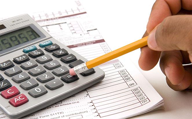 Налоги с зарплаты