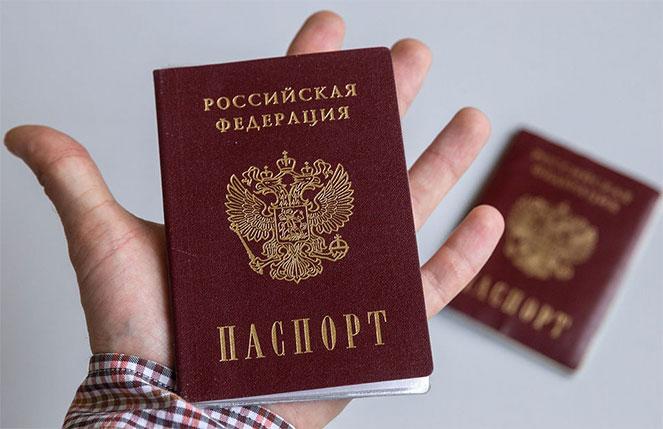 Как поменять гражданство белорусское на российское