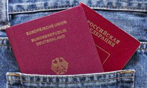 Переезд в Германию из России