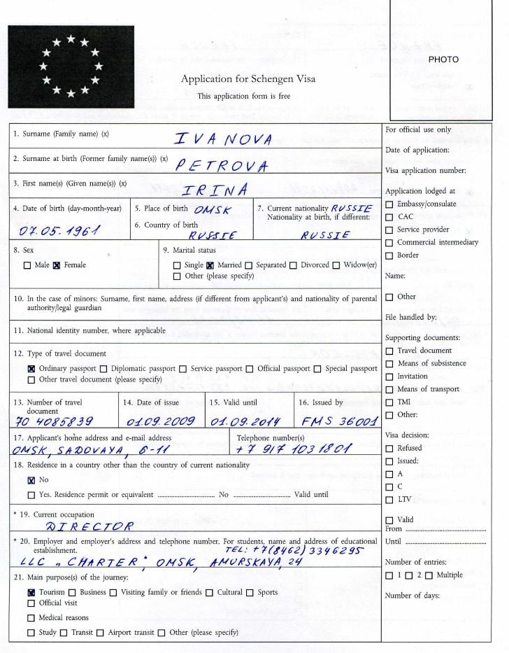Анкета на визу в польшу: как заполнить, бланк, образец.