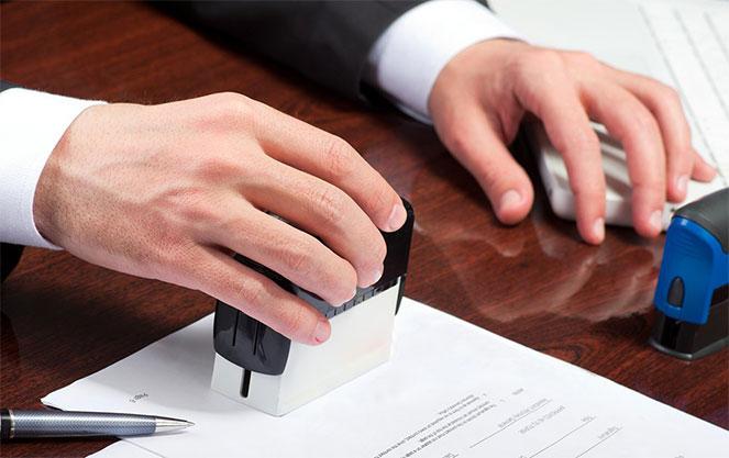 Получение регистрации