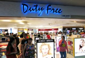 Как работает duty free