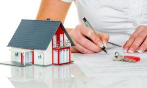 Кредитование недвижимости