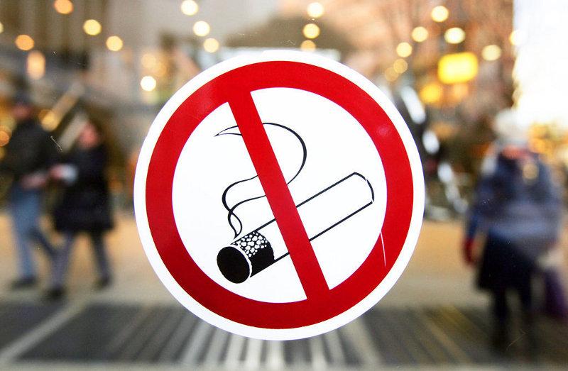 Ограничения и запреты для курильщиков