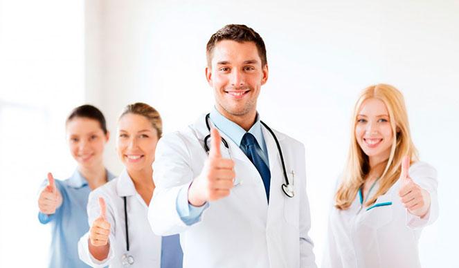 Лечение рака пищевода в клиниках Германии