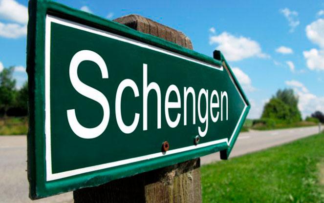 Опросный лист для стран Шенгена – читайте как заполнить (скачать образец)