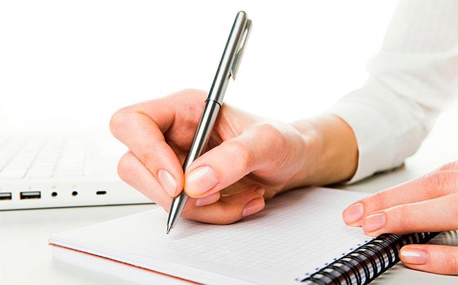 Как заполнить опросный лист