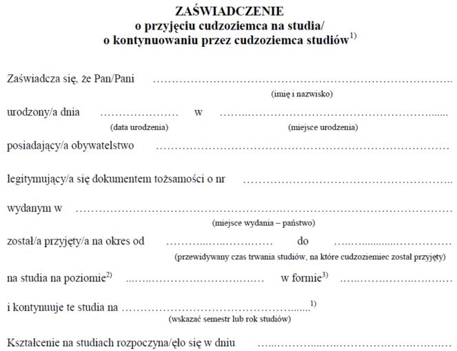 Приглашение от университета Польши