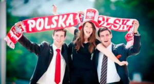 Во сколько обойдется виза в Польшу