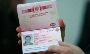 Загранпаспорт в Крым