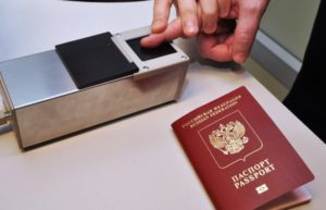 Порядок действий для оформления паспорта