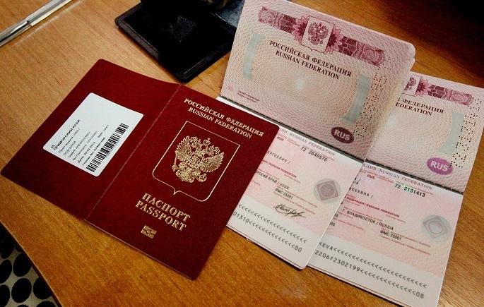 Бланк на загранпаспорт в ГУВМ МВД РФ
