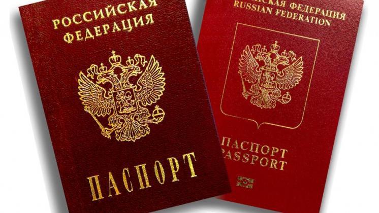 Новый закон получения гражданства россии для граждан украины