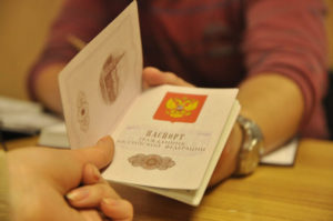 Изображение - Где легче всего получить гражданство россиянину gde-poluchit-grazhdanstvo2-300x199