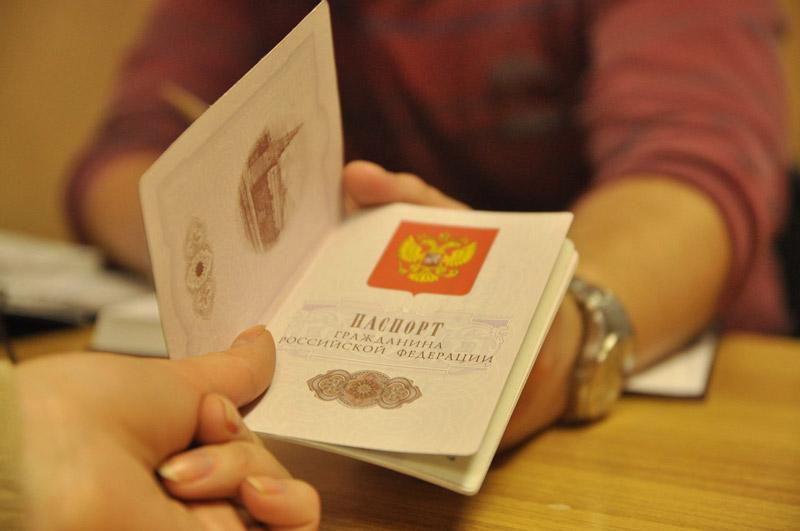 Новая анкета на получение гражданства рф