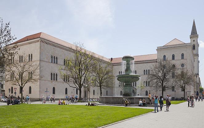 Поступление и обучение в Мюнхенском университете Людвига-Максимилиана в  2019  году