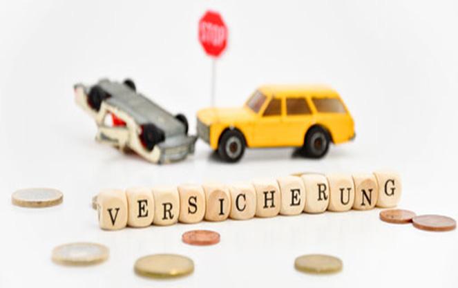 Автострахование в Германии
