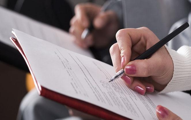 Документы для трудоустройства в Быдгоще