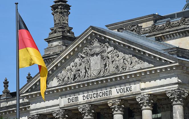 Судебная система Германии