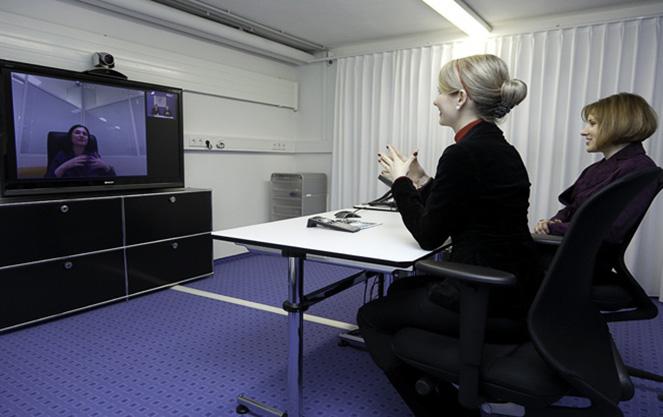Удаленная консультация университетской клиники Фрайбурга